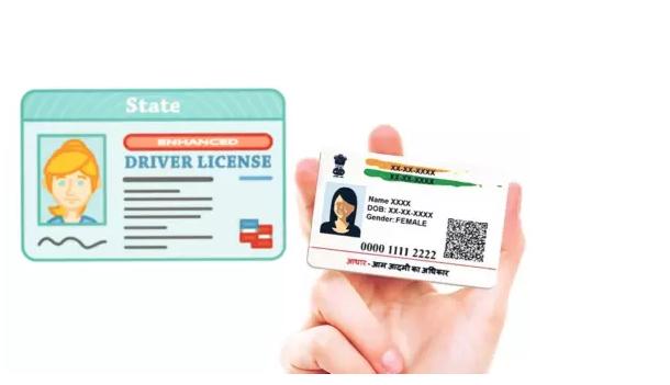 Aadhaar Card को Driving Licence से Link करना आसान है, इसे घर पर ही Link करें