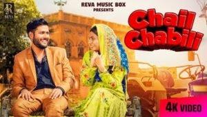 Chail Chabili Lyrics – Ak Jatti x Vishwash Chauhan