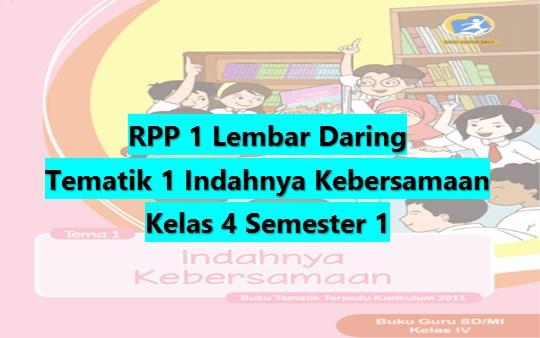 Download RPP 1 Lembar Daring Kelas 4 Semester 1 Revisi 2020 Tematik 1 Indahnya Kebersamaan