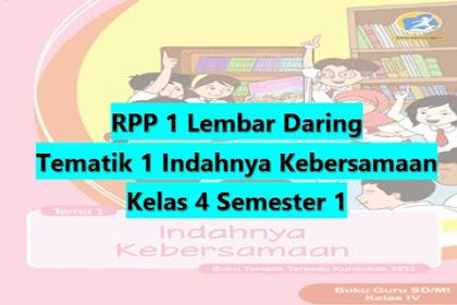 Download RPP 1 Lembar Daring Kelas 4 Semester 1 Revisi 2020 Tematik 1 Indahnya Kebersamaan SD/MI Kurikulum 2013