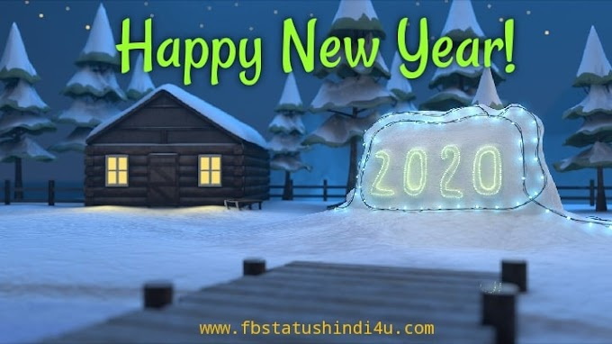 9+ Happy New Year Images HD Download 2020 | Quotes | Wishes
