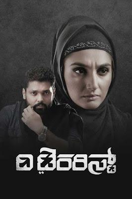 The Terrorist (2018) Dual Audio [Hindi – Kannada] 720p UNCUT HDRip x265 HEVC 600Mb