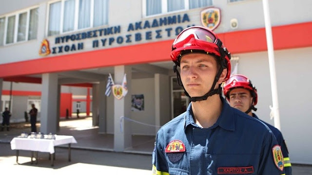 1.500 πυροσβέστες εποχικής απασχόλησης προσλαμβάνονται για την αντιπυρική περίοδο 2019