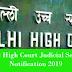 45 posts - Delhi High Court Judicial Service Examination,2019 - last date 02/09/2019