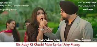 Birthday Ki Khushi Mein Lyrics Deep Money