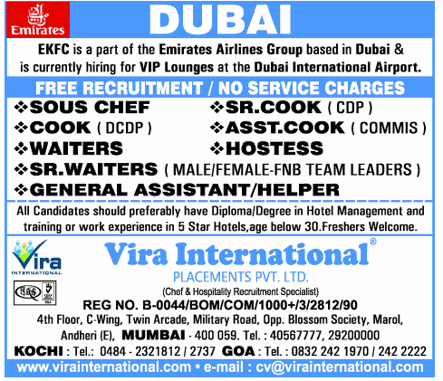Free Recruitment No Service Charges For Emirates Airline