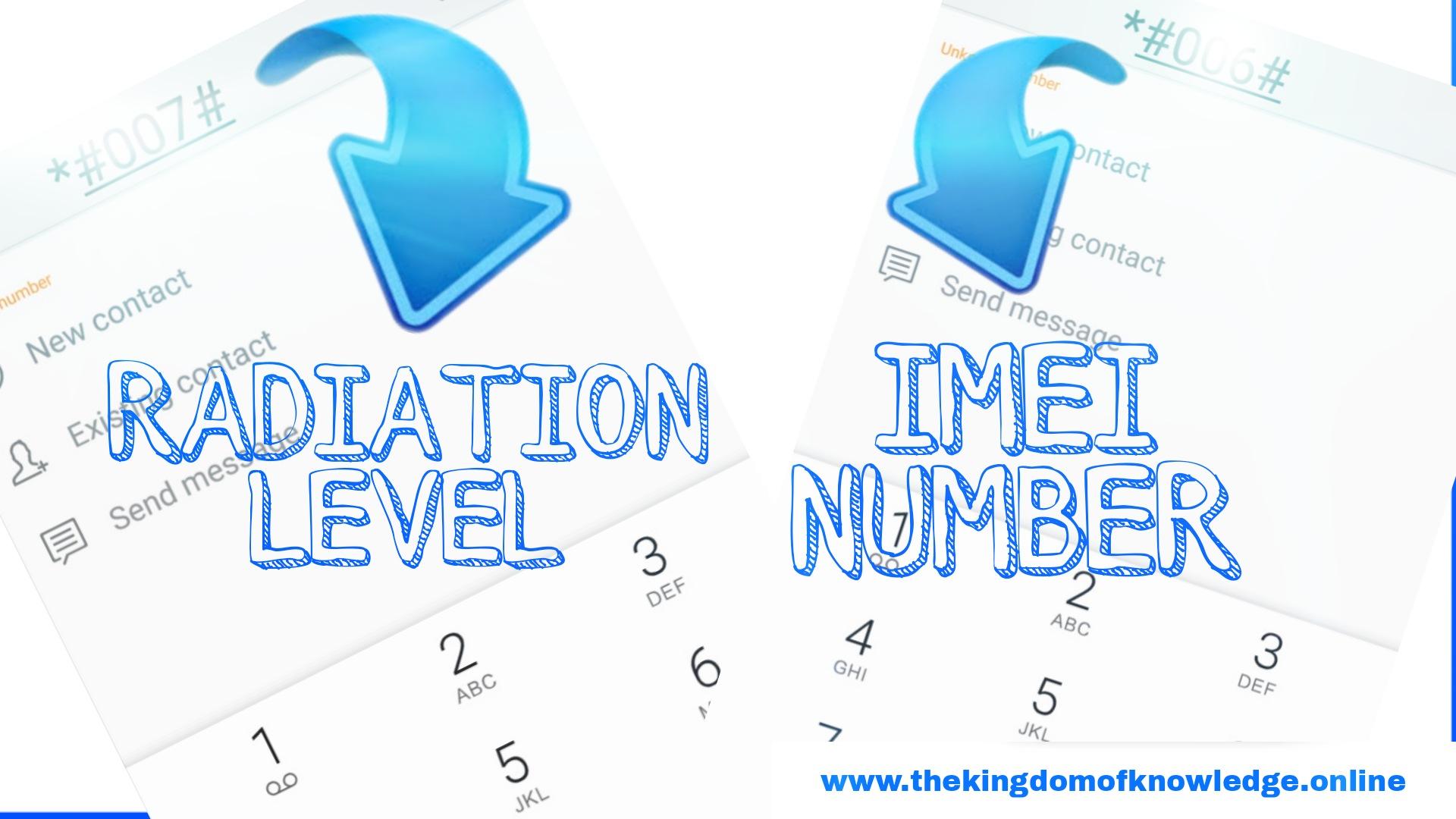 किसी भी phone के Dial pad से उसका IMEI Number और Radiation Level कैसे Check करें