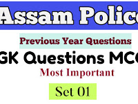 Assam Police Previous Year GK Questions Set 01