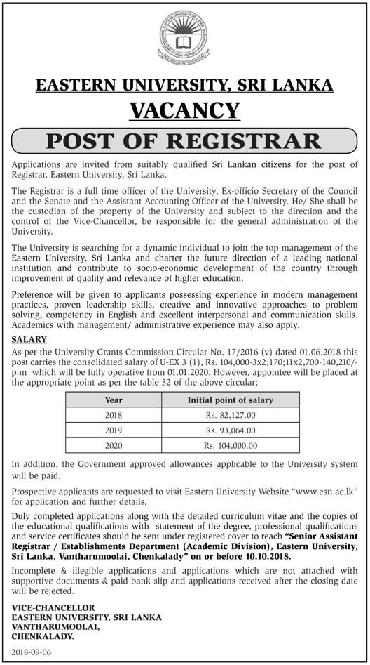 Registrar Vacancy - Eastern University of Sri Lanka