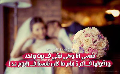 بوستات رومانسية جميلة جدا