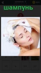 девушка моет голову шампунем под душем