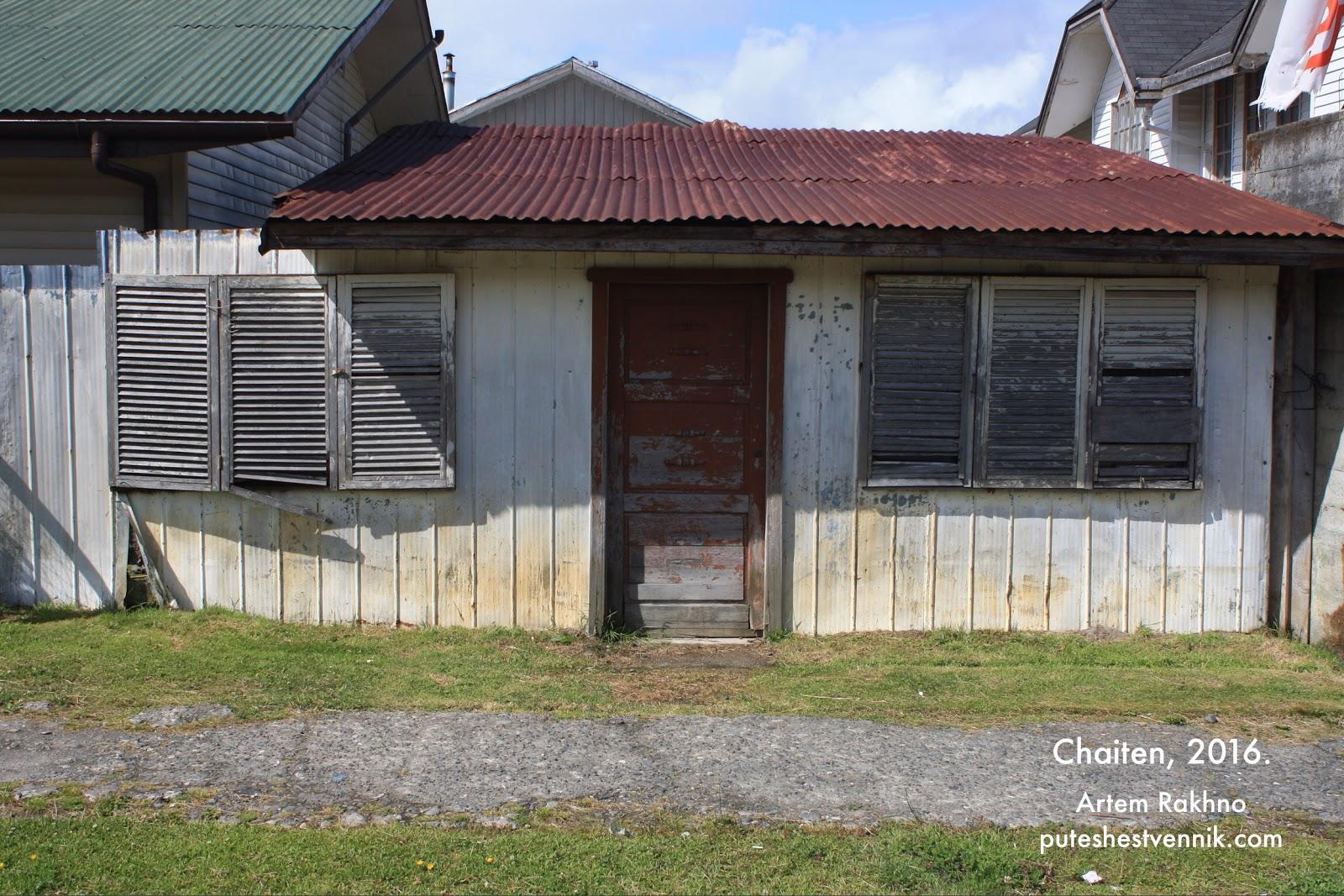 Старый деревянный дом в Чайтене