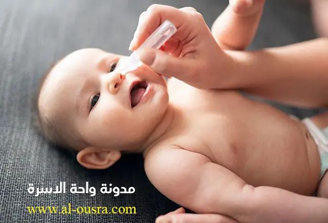 علاج انسداد الأنف عند الأطفال حديثي الولادة