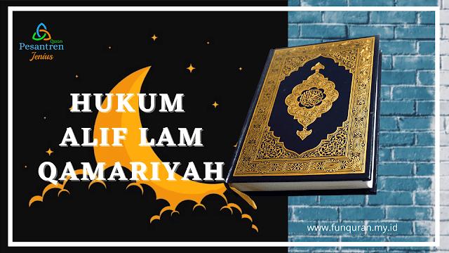 hukum alif lam qamariah
