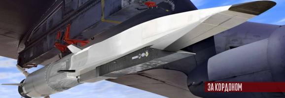 Франція приєднується до розробки гіперзвукової зброї