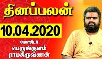 Raasi Palan 10-04-2020 | Dhina Palan | Astrology | Tamil Horoscope