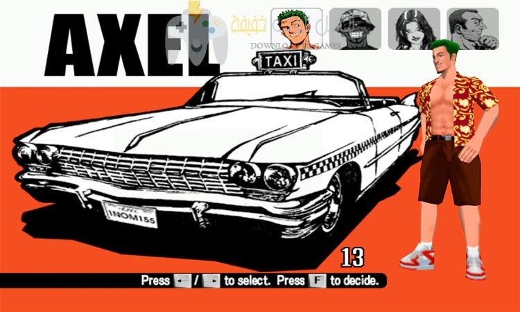 تحميل لعبة Crazy Taxi للكمبيوتر من ميديا فاير مجاناً