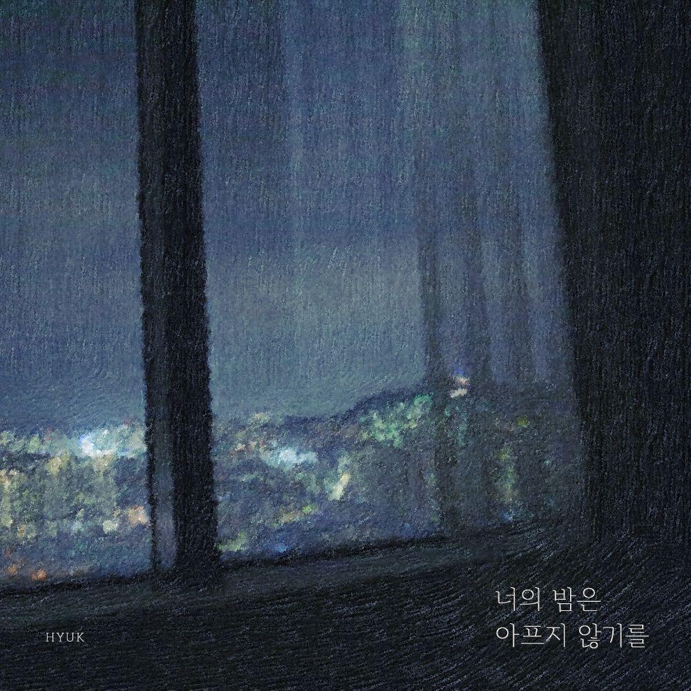 HYUK – A Long Night – Single (ITUNES MATCH AAC M4A)