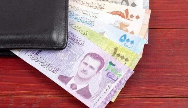 سعر صرف الليرة السورية أمام العملات الأجنبية والذهب الجمعة يناير 15/1/2021