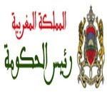 صلاحيات رئيس الحكومة حسب الدستور المغربي الجديد 2011