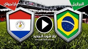 البرازيل تفوز بصعوبه على باراجواي بضربات الترجيح وتصل لنصف نهائي كوبا أمريكا 2019