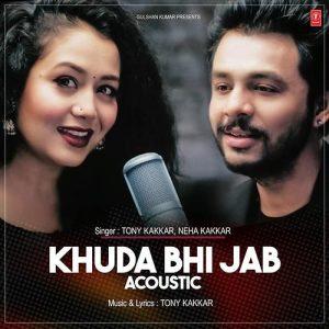 Khuda Bhi Jab Acoustic (2016)