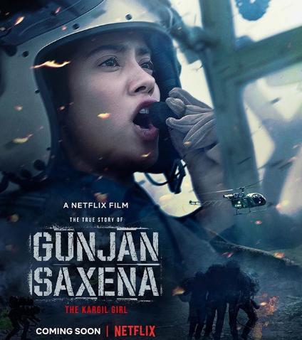 gunjan-saxena-download