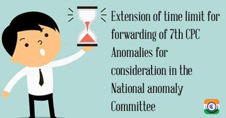 7th CPC Anomalies