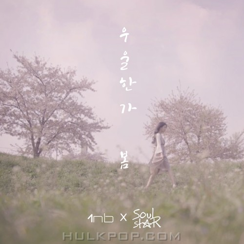 1NB – 우울한가 봄 – Single