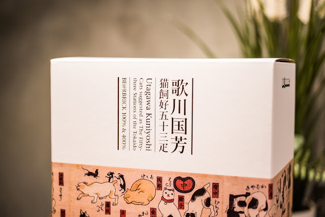 BE@RBRICK 歌川國芳 浮世繪 「猫飼好五十三疋」100% & 400%