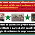 """To """"σύνδρομο"""" του Άξονα της Αντίστασης κτύπησε και τον Λίβανο!"""