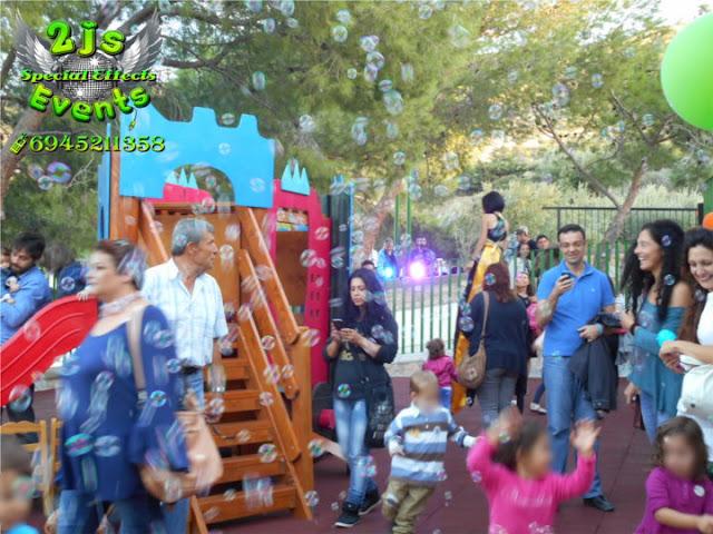 ΣΑΠΟΥΝΟΦΟΥΣΚΕΣ ΠΥΡΟΤΕΧΝΗΜΑΤΑ ΕΓΚΑΙΝΙΑ ΠΑΙΔΙΚΗΣ ΧΑΡΑΣ ΣΥΡΟΣ SYROS2JS EVENTS
