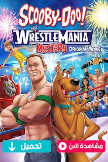 مشاهدة وتحميل فيلم سكوبي دو Scooby-Doo! WrestleMania Mystery 2014 مترجم عربي