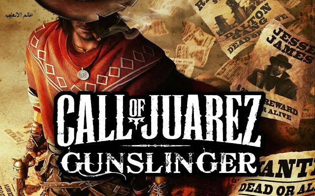 تحميل لعبة الكوبوي Call Of Juarez Gunslinger بحجم صغير