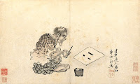 Fu Xi drawing a trigram