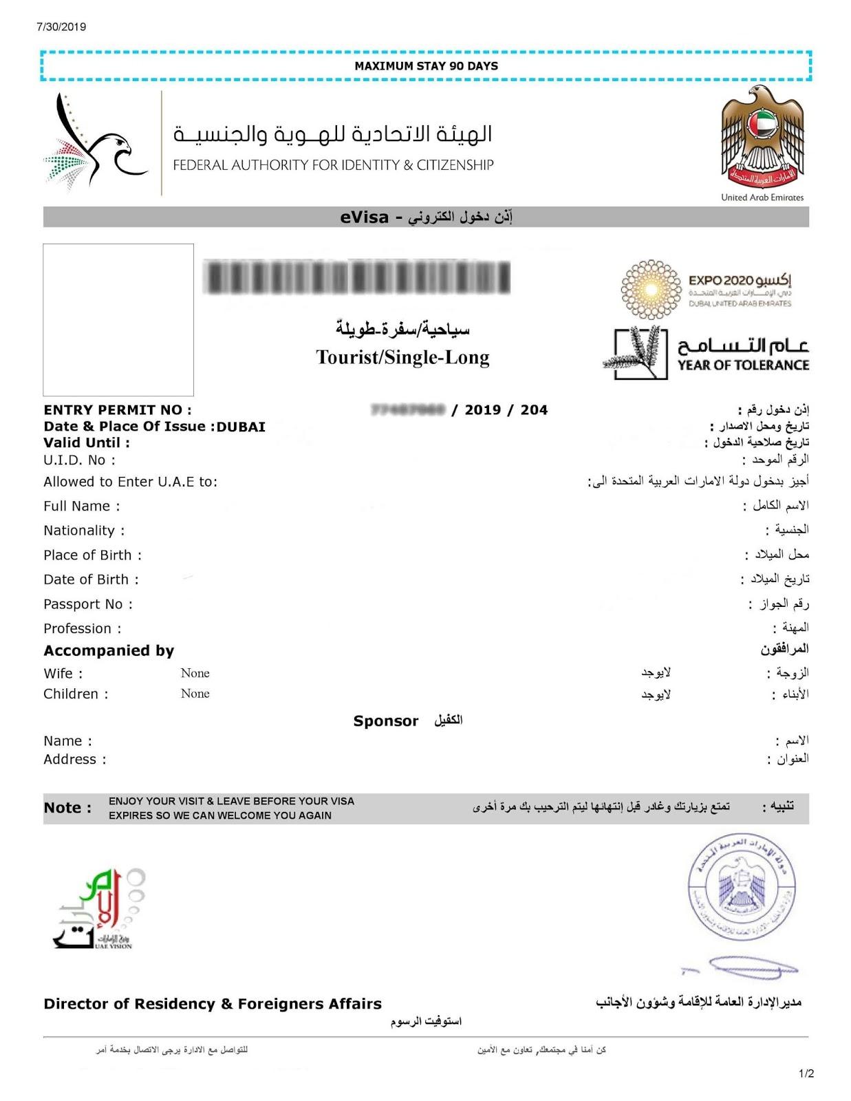 Get UAE Visit Visa -Tourist Visa without Security Deposit - UAE Labours