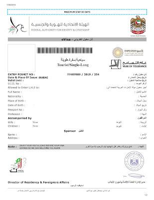 UAE Tourist visa without security deposit