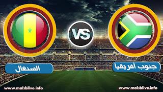مشاهدة مباراة السنغال وجنوب افريقيا بث مباشر اونلاين بتاريخ 10-11-2017 تصفيات كأس العالم 2018: أفريقيا