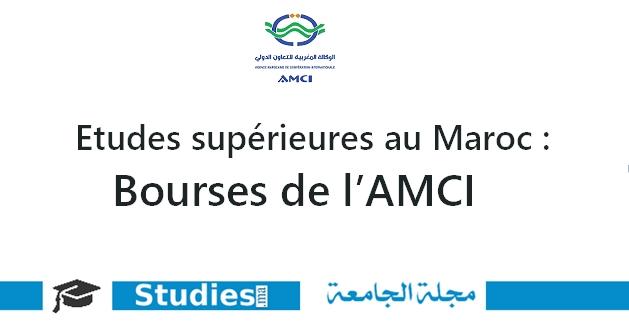 Bourses de l'AMCI