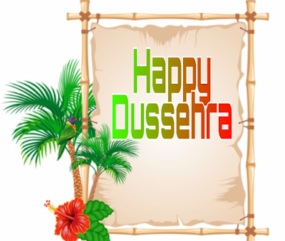 Happy Dussehra Images Very Best HD Download in hindi