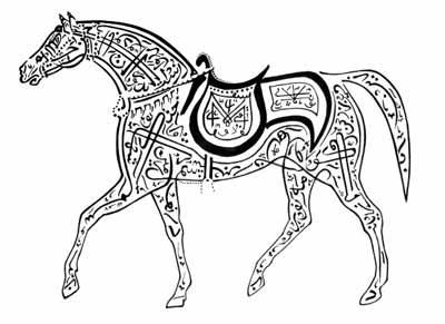 15 Kaligrafi Berbentuk Hewan Peliharaan Hewan Liar