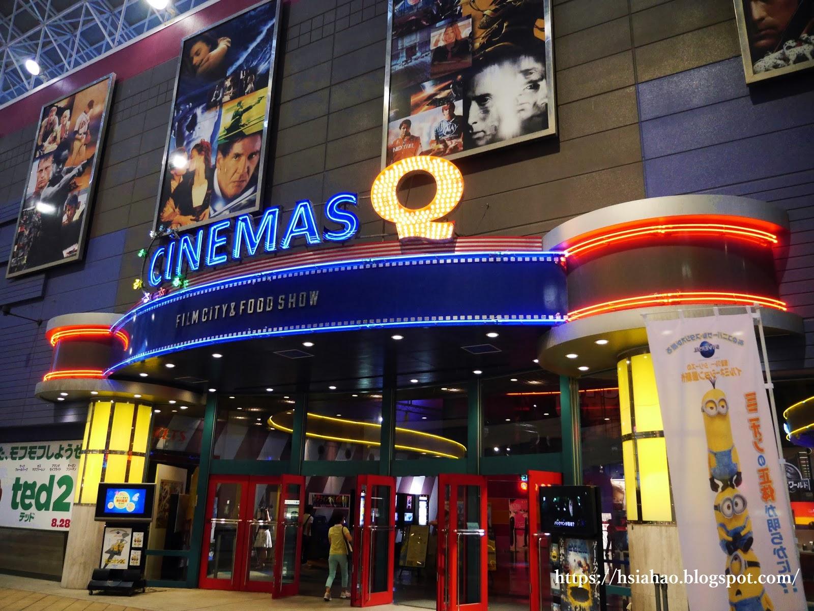 沖繩-景點-推薦-那霸-Naha-Main-Place-電影院-那覇メインプレイス-自由行-旅遊-Okinawa-cinema