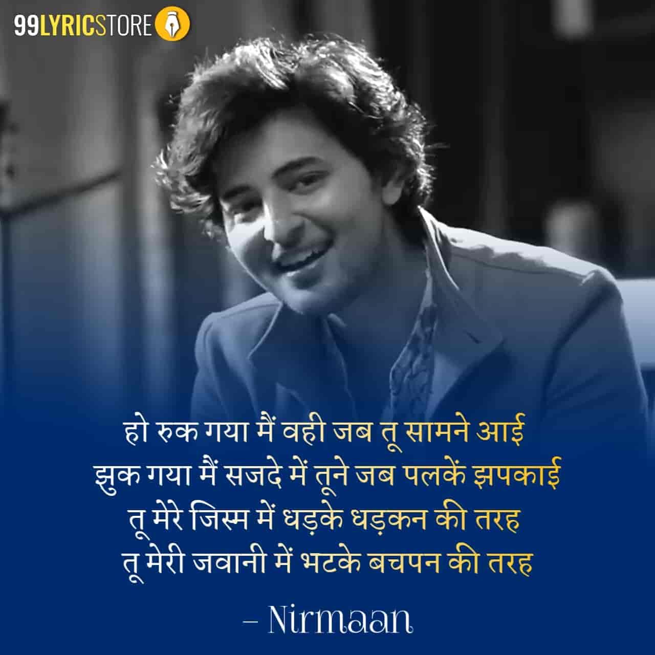 Hawa Banke Reprise Hindi Love Song Sung by Darshan Raval
