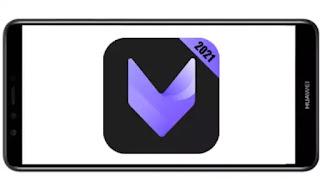 تنزيل برنامج VivaCut Pro mod Premium مهكر بدون علامة مائية بدون اعلان ان بأخر اصدار من ميديا فاير للأندرويد