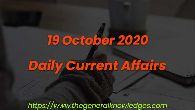 19 October 2020 Current Affairs Question and Answers in Hindi