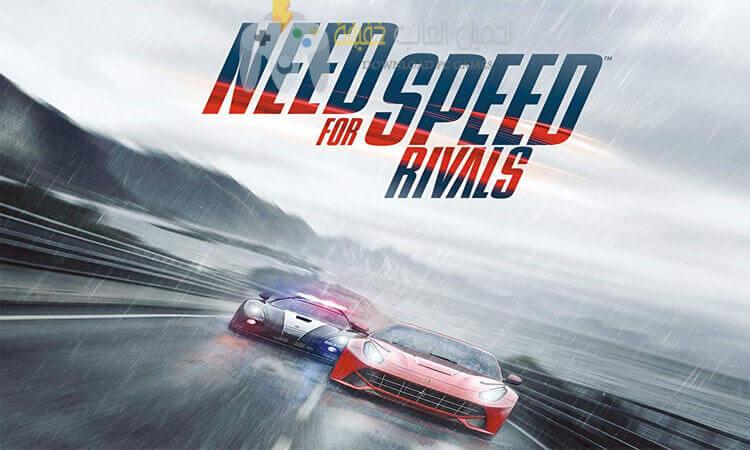 تحميل لعبة Need For Speed Rivals الجديدة مضغوطة بحجم صغير