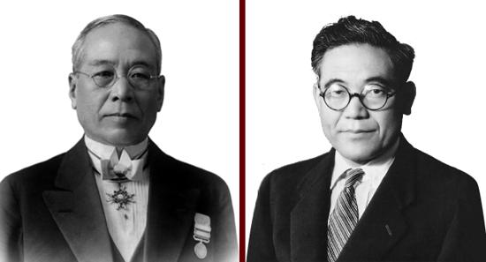 Sakichi Toyoda and his son Kiichiro Toyoda