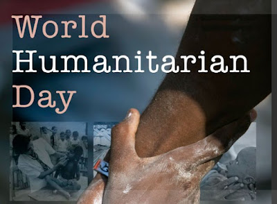 Παγκόσμια Ημέρα Ανθρωπισμού