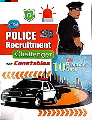 WBP Constable Practice set Book in Bengali PDF Free west bengal Police Constable Practice set Book