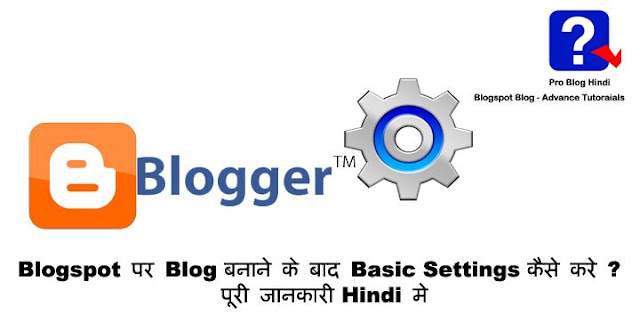blogspot tutorial in hindi, learn blogging in hindi, blospot blog setting in hindi